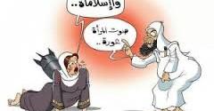 کشتن امام حسین و خون پشه!