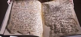 کشف «قدیمیترین» نسخه قرآن در دانشگاه بیرمنگام انگلیس