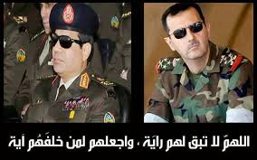 «اخوان المسلمین» دشمن مشترک ژنرال ها