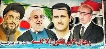 اعلام جهاد «اخوان المسلمین» علیه روسیه