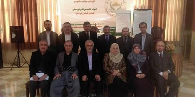 برگزاری کنگره میانه روی در کردستان عراق.