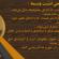 برخی از ویژگیهای منحصر به فرد استاد ناصر سبحانی