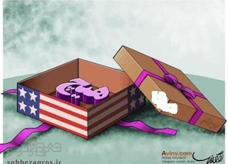 مخالفت آمریکا با استقلال کردستان عراق