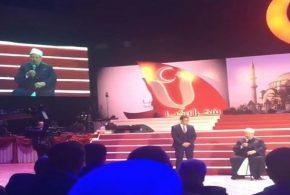 سخنان رییس (اتحادیه جهانی علما) در استانبول
