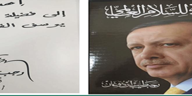 کودتا هدیهای آسمانی برای اردوغان