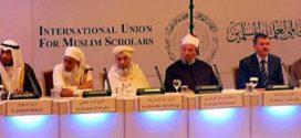 نشست کمیته مرکزی اتحادیه جهانی دانشمندان مسلمان در شهر قونیه ترکیه