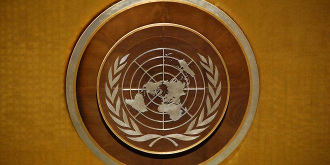اردوغان: استانبول باید مرکز سازمان ملل باشد(نه نیویورک)
