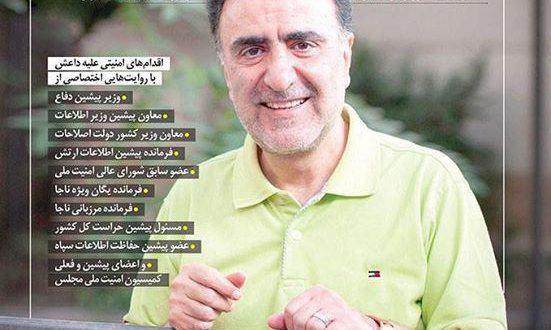 مصطفی تاجزاده:سوریه هم برجام می خواهد.