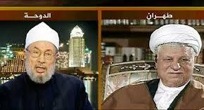 مناظره دکتر قرضاوی و آقای هاشمی رفسنجانی