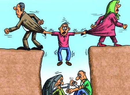 روزانه ۴۹۰ زوج در ایران از هم جدا میشوند