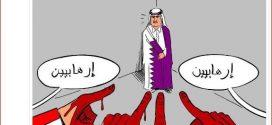 بررسی بحران کشورهای عربی و قطر