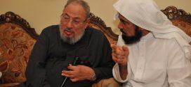 معالجه با قرآن