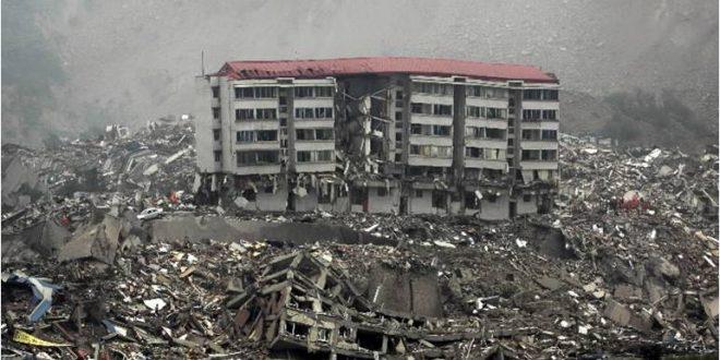 زلزله عذاب الهی یا پدیده ای طبیعی؟