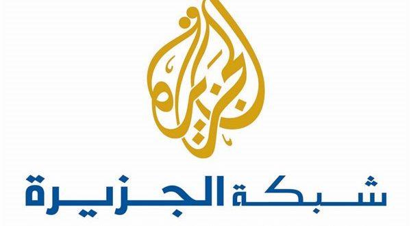 پاسخ الجزیره به اتهامات کشورهای عربی