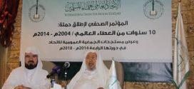 درخواست لغو حکم بستن مساجد و اخراج امامان جماعت از اتریش