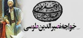رئیس جمهور و تهدید بستن تنگه هرمز «خوب است ظریف با خواجه نصیر آشنا شود..»