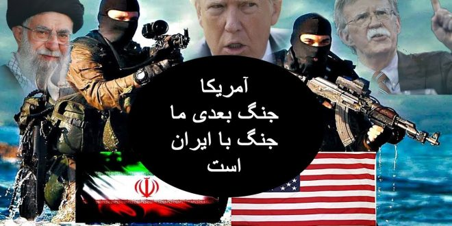 نبرد بر سر ایران: تغییر سیاست یا تغییر حکومت؟