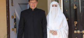 پوشش همسر نخست وزیر جدید پاکستان در مراسم تحلیف