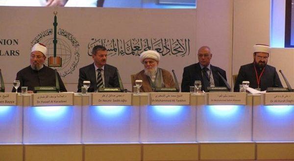 برگزاری کنگره «اتحادیه جهانی علمای مسلمان» از ۱۲تا ۱۷آبانماه در استانبول
