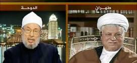 متن کامل مناظره رییس اتحاد علما و آقای هاشمی رفسنجانی